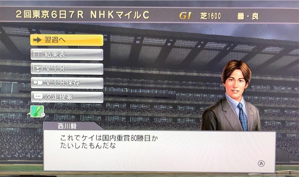 f:id:yuukirena1824:20200628160955j:image