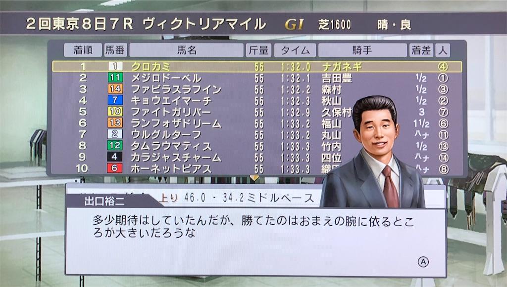 f:id:yuukirena1824:20200628161038j:image