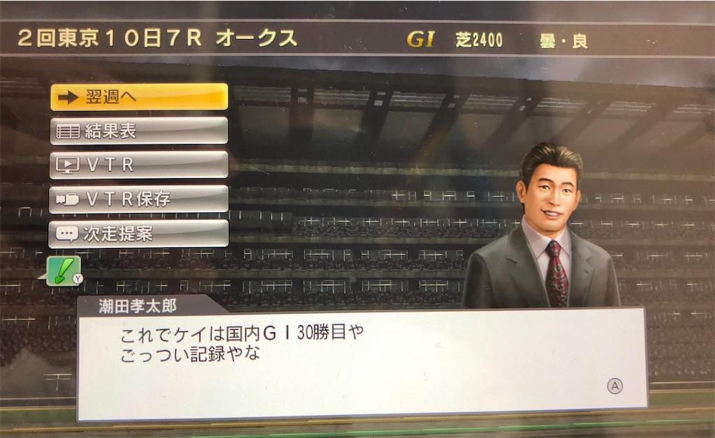 f:id:yuukirena1824:20200628161124j:image