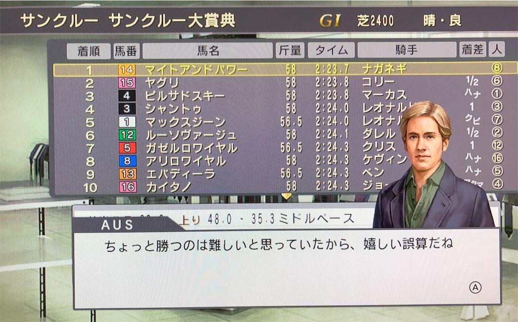 f:id:yuukirena1824:20200630012433j:image