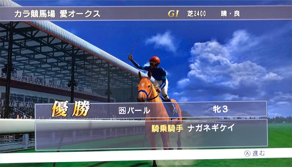f:id:yuukirena1824:20200630012539j:image