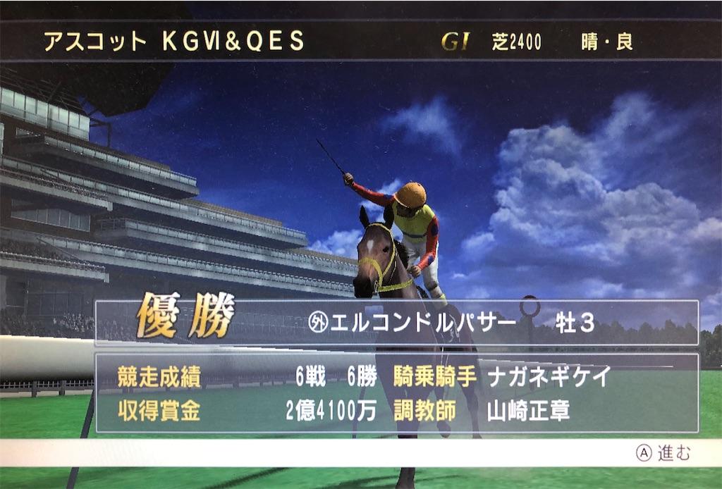 f:id:yuukirena1824:20200630012546j:image
