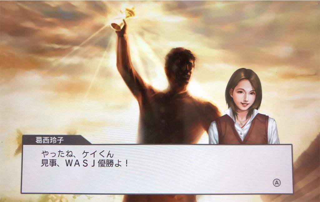 f:id:yuukirena1824:20200630152301j:image