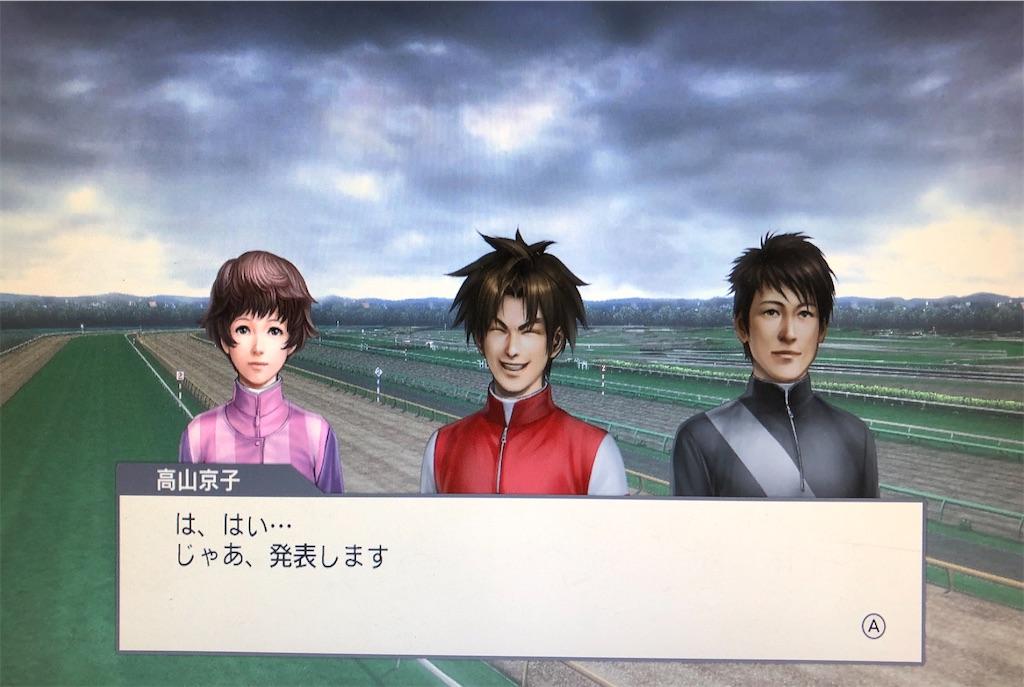 f:id:yuukirena1824:20200630152312j:image