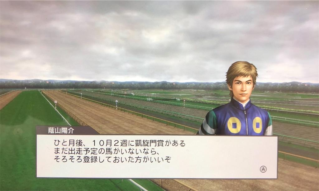 f:id:yuukirena1824:20200630152332j:image