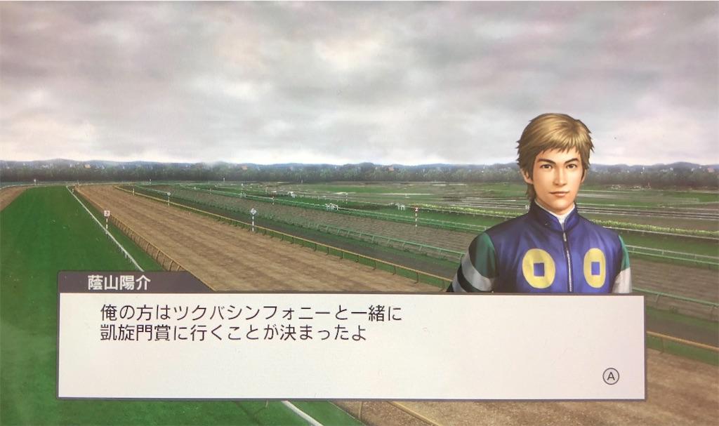 f:id:yuukirena1824:20200630152342j:image