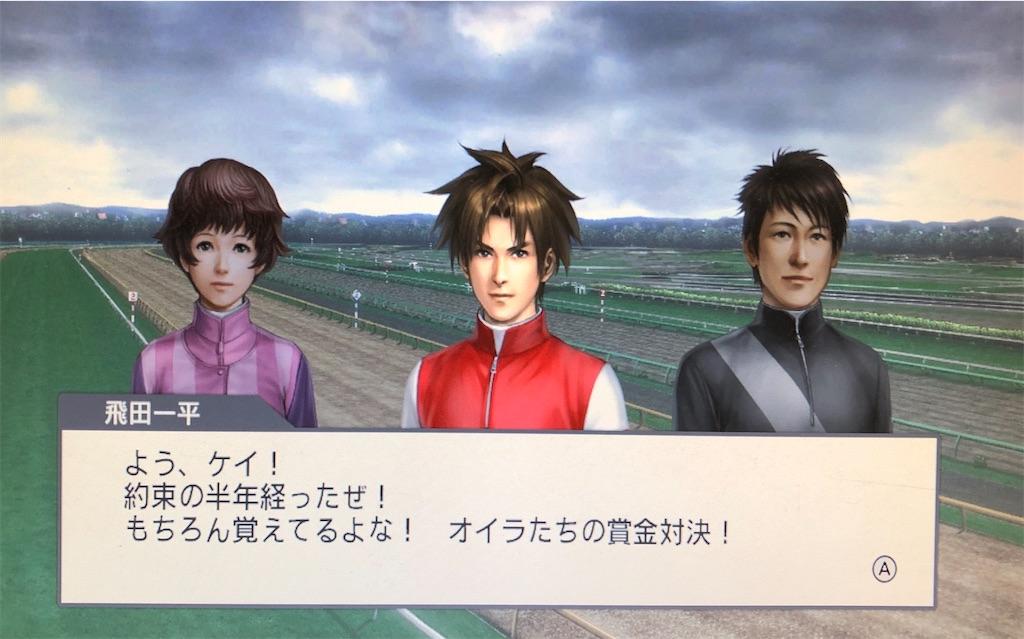 f:id:yuukirena1824:20200630152347j:image