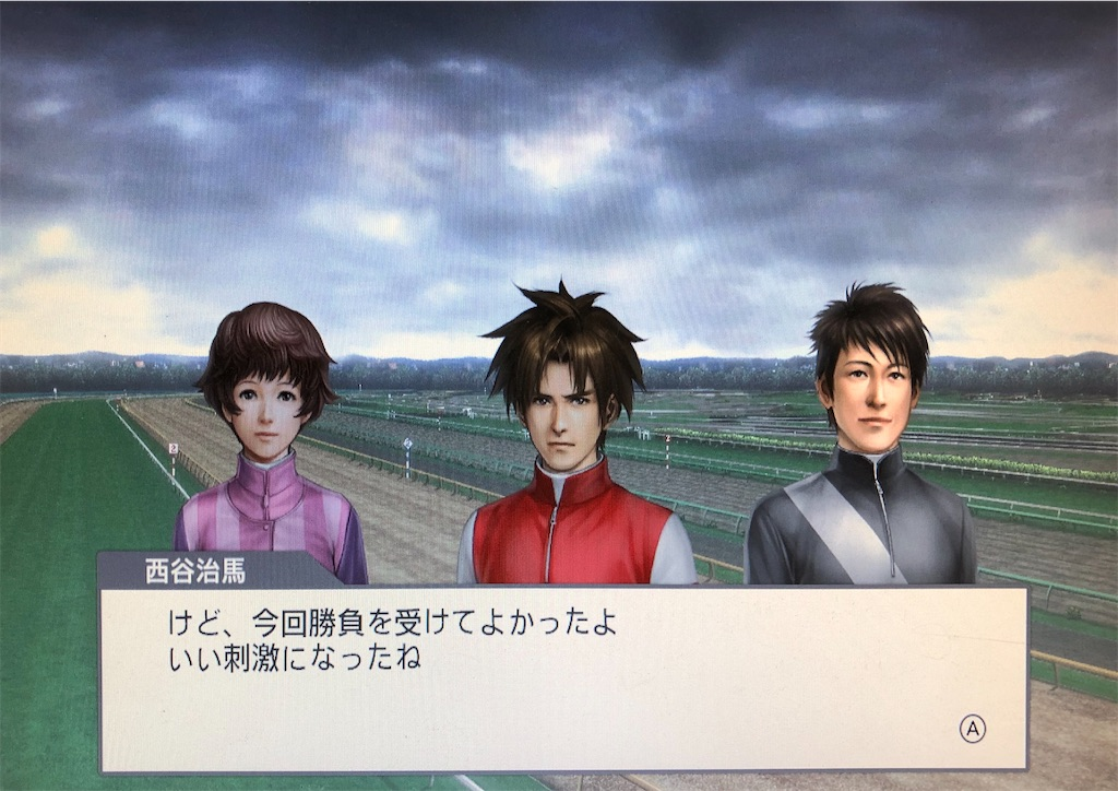 f:id:yuukirena1824:20200630152417j:image
