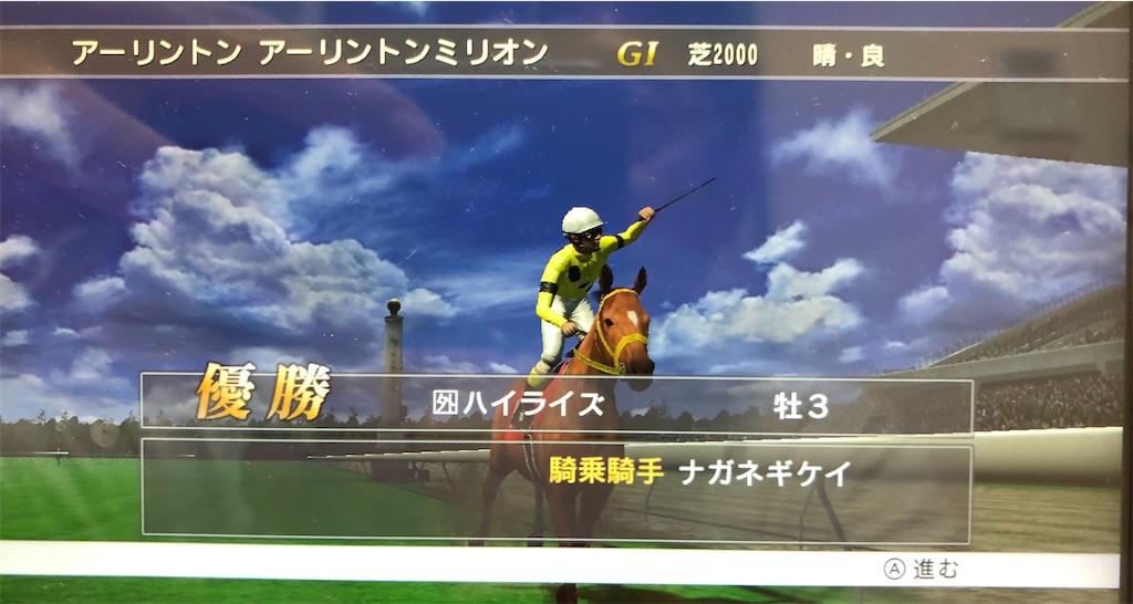 f:id:yuukirena1824:20200630152423j:image