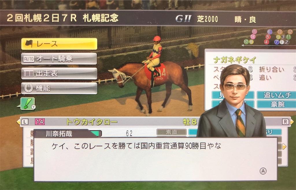 f:id:yuukirena1824:20200630152427j:image