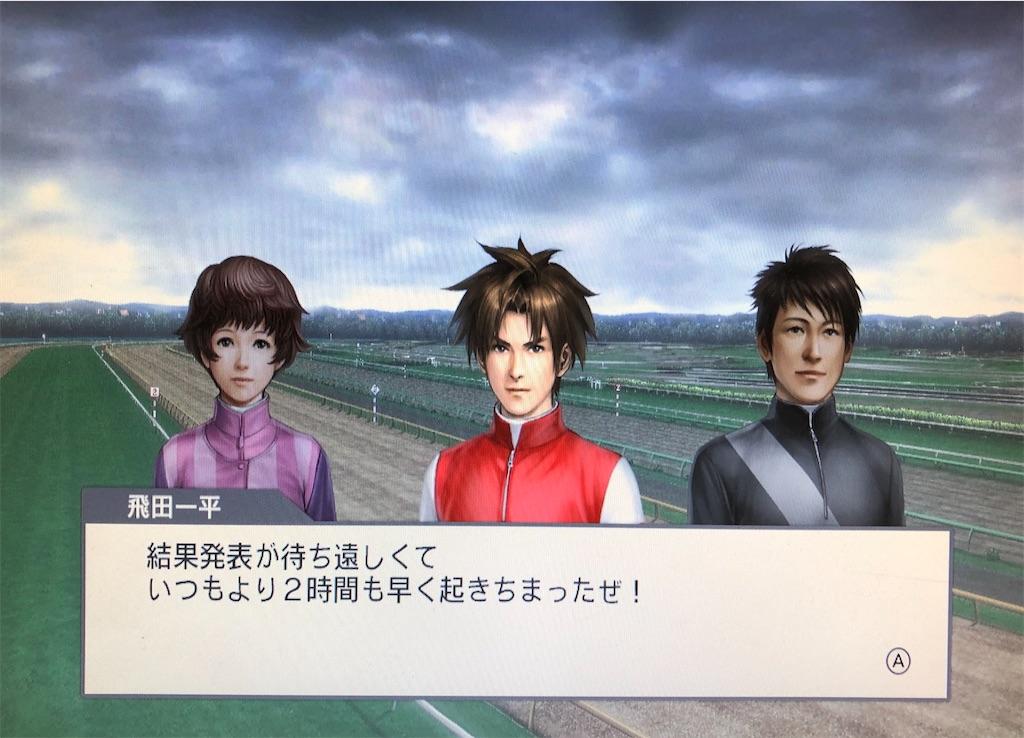 f:id:yuukirena1824:20200630152431j:image