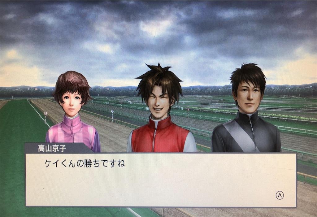 f:id:yuukirena1824:20200630152451j:image