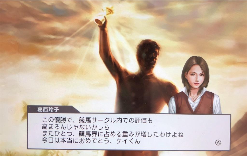 f:id:yuukirena1824:20200630152457j:image