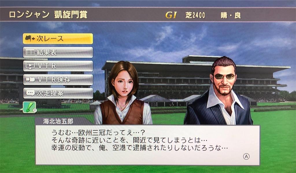 f:id:yuukirena1824:20200701005948j:image