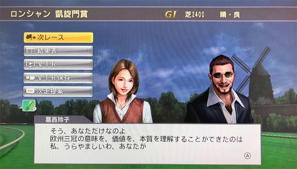 f:id:yuukirena1824:20200701005956j:image