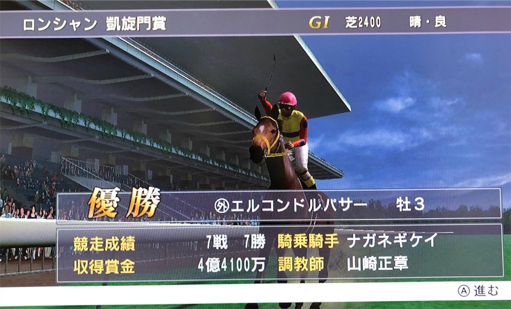 f:id:yuukirena1824:20200701010009j:image