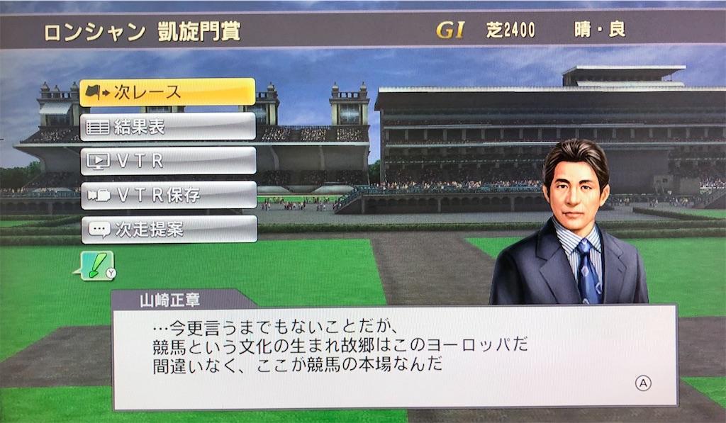 f:id:yuukirena1824:20200701010014j:image