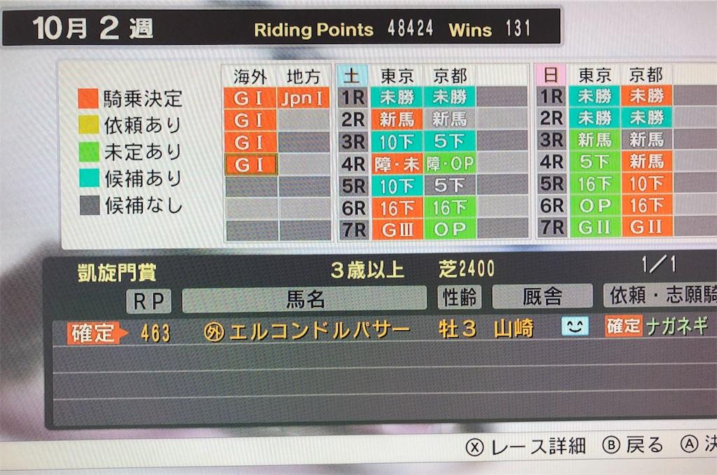 f:id:yuukirena1824:20200701010021j:image