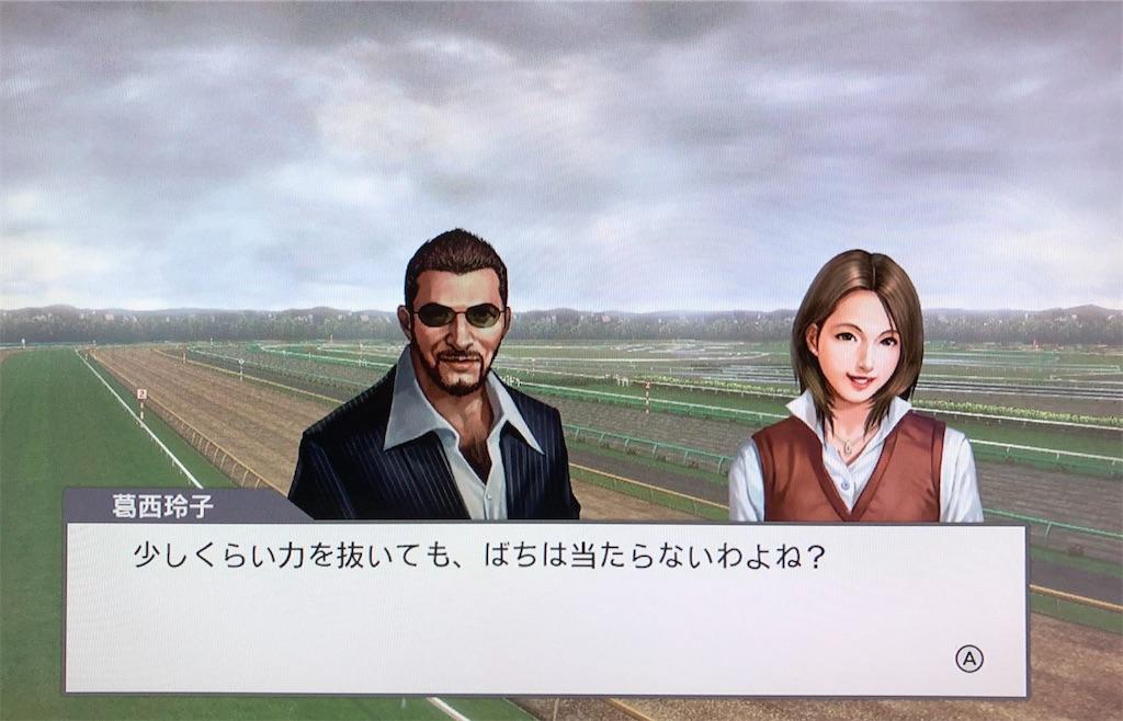 f:id:yuukirena1824:20200701010053j:image