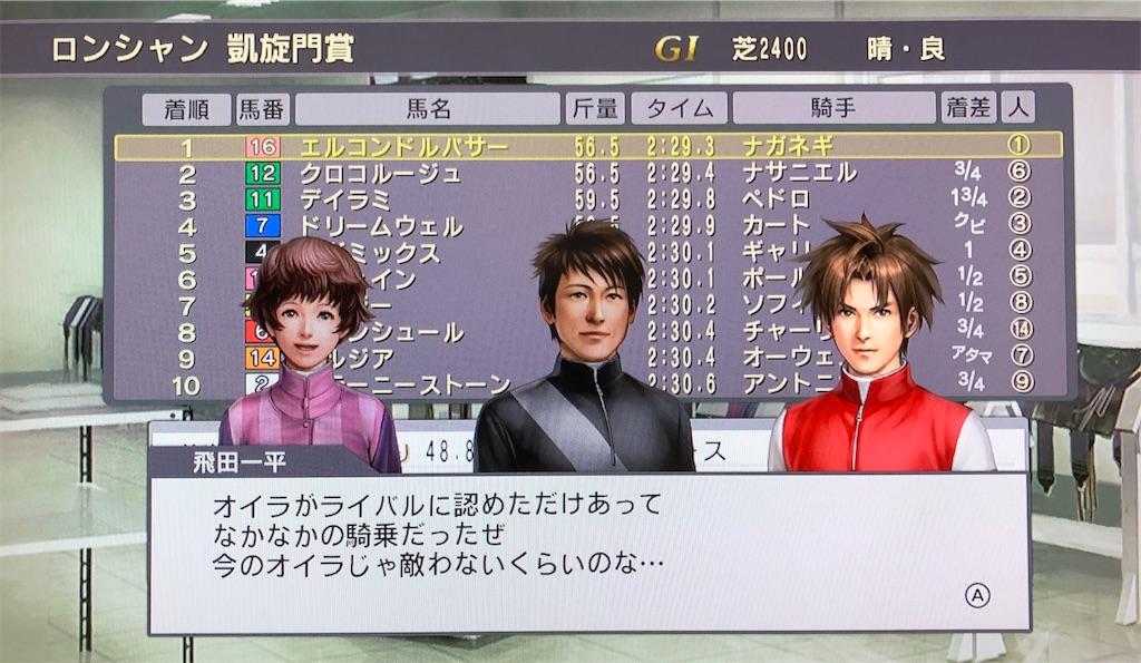 f:id:yuukirena1824:20200701010056j:image