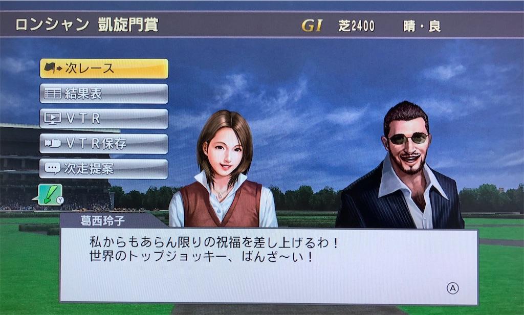 f:id:yuukirena1824:20200701010103j:image