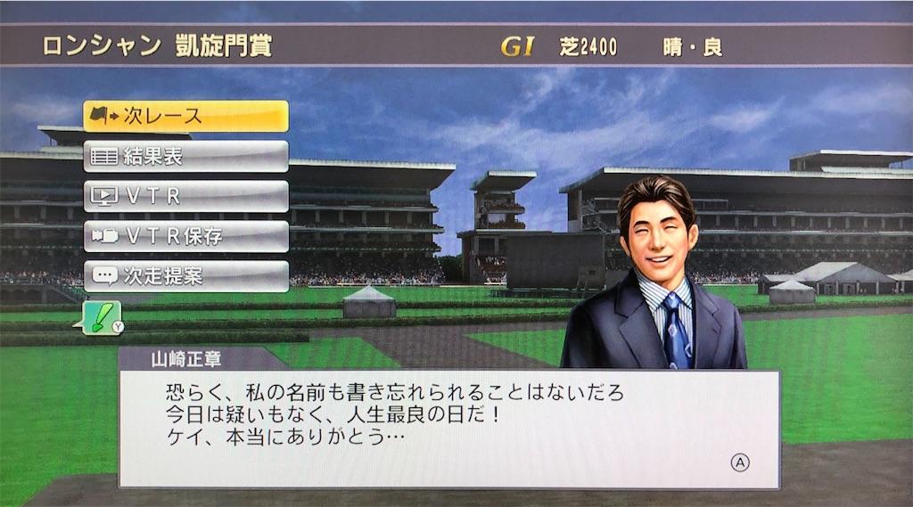 f:id:yuukirena1824:20200701010109j:image