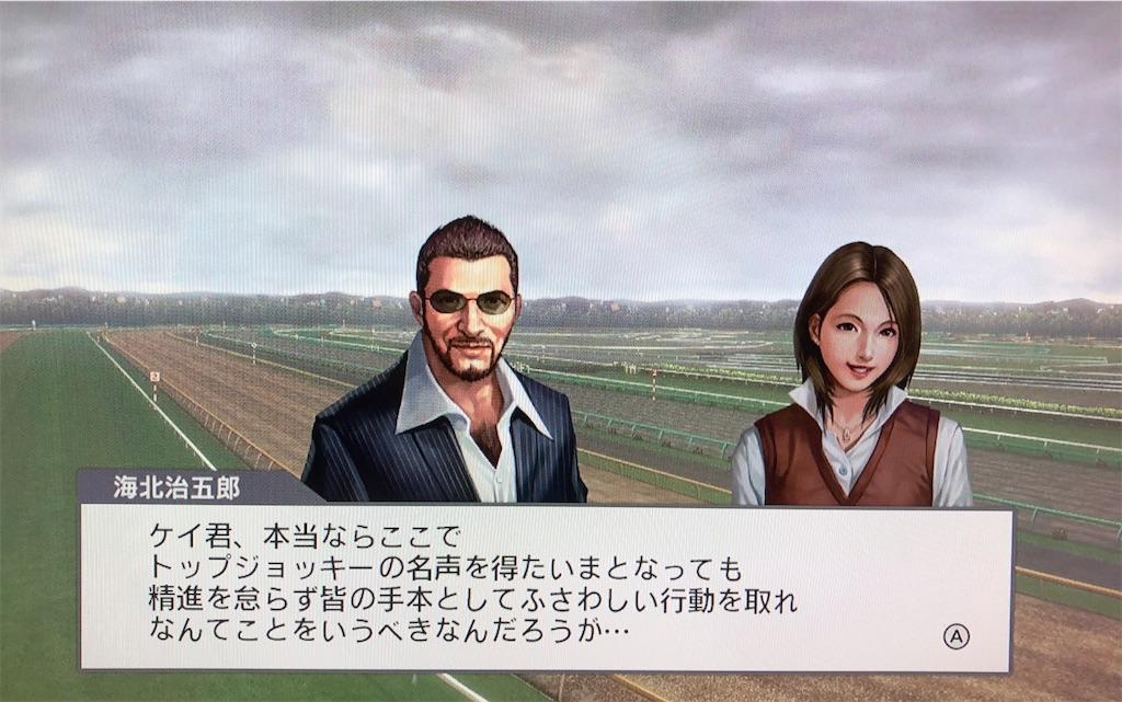 f:id:yuukirena1824:20200701010119j:image