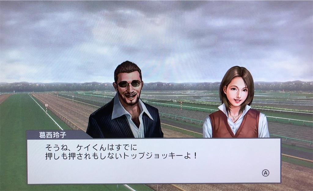f:id:yuukirena1824:20200701010126j:image