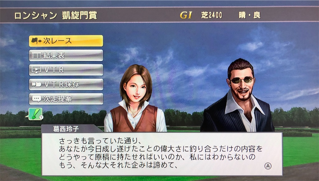 f:id:yuukirena1824:20200701010135j:image