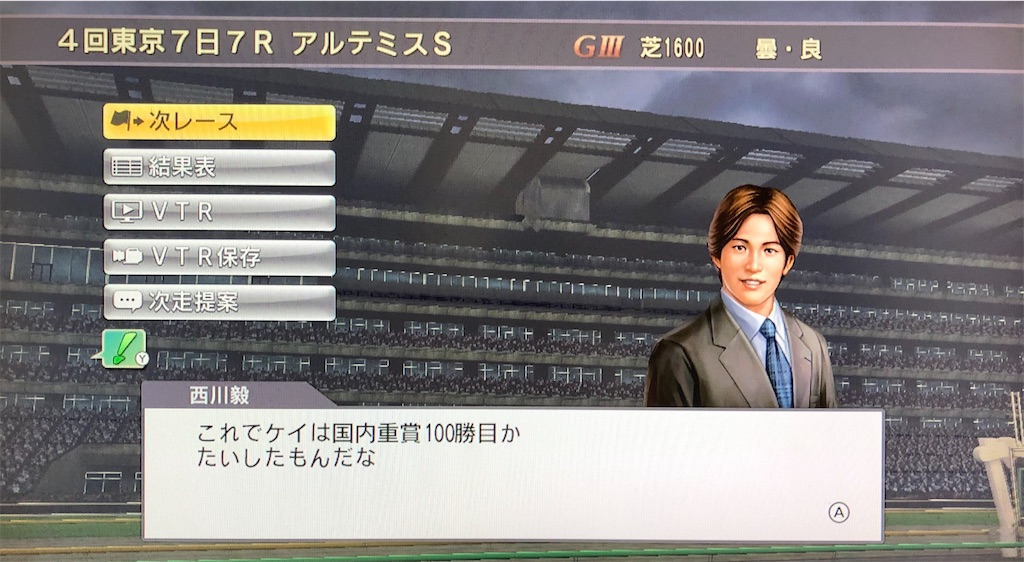 f:id:yuukirena1824:20200701212205j:image
