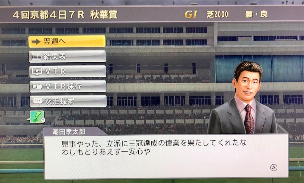 f:id:yuukirena1824:20200701212218j:image