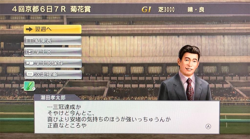 f:id:yuukirena1824:20200701212230j:image