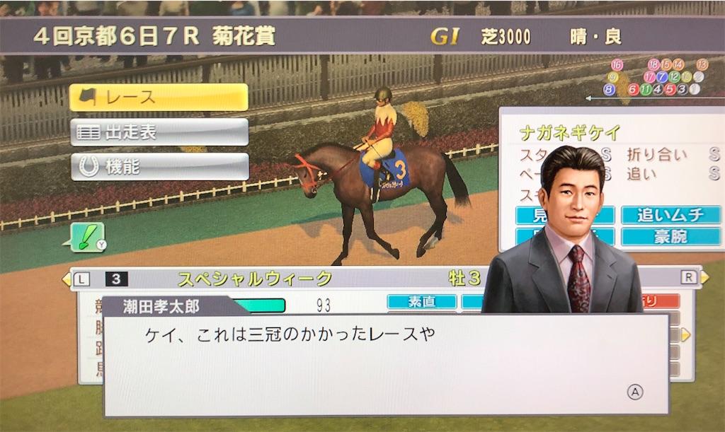 f:id:yuukirena1824:20200701212235j:image