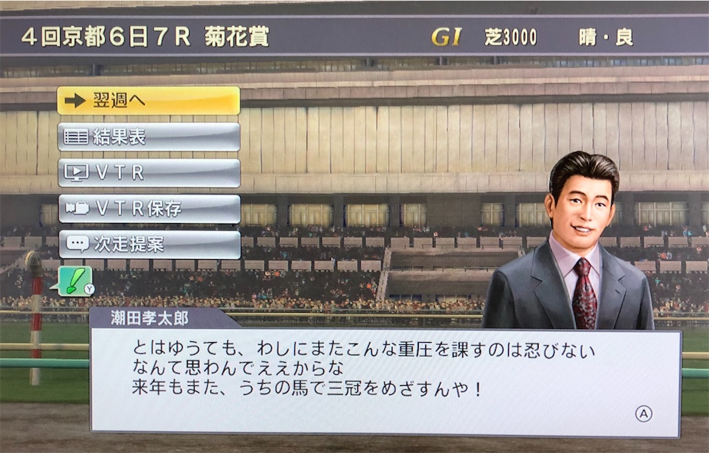 f:id:yuukirena1824:20200701212247j:image