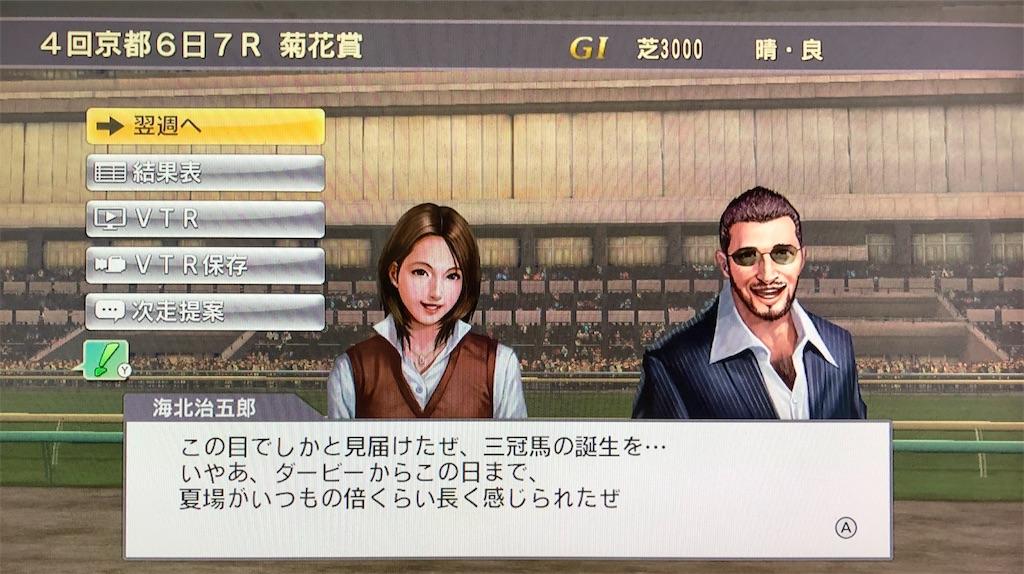 f:id:yuukirena1824:20200701212250j:image