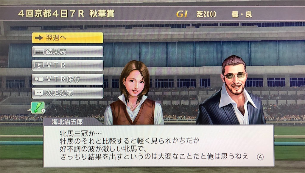 f:id:yuukirena1824:20200701212304j:image