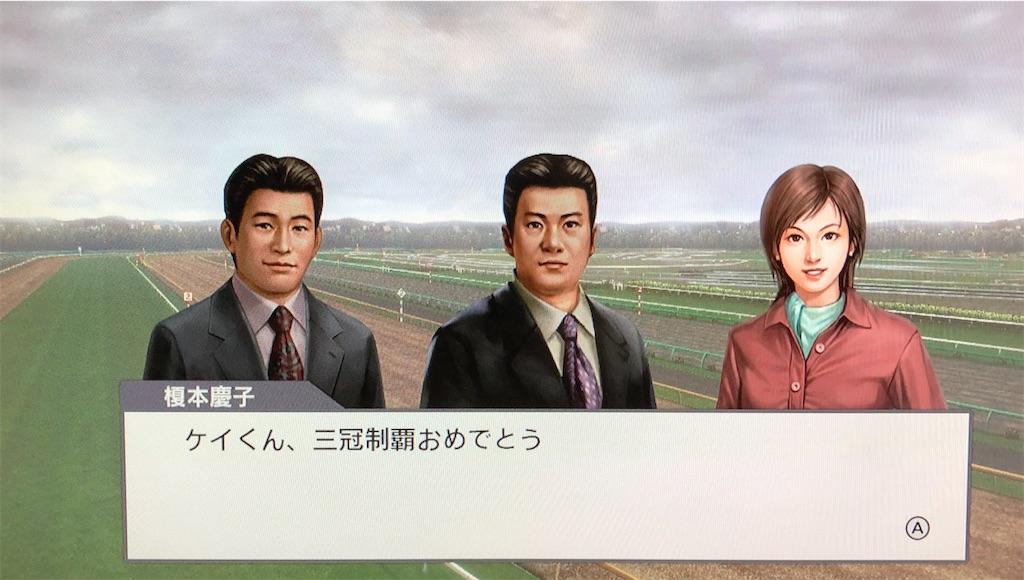 f:id:yuukirena1824:20200701212314j:image
