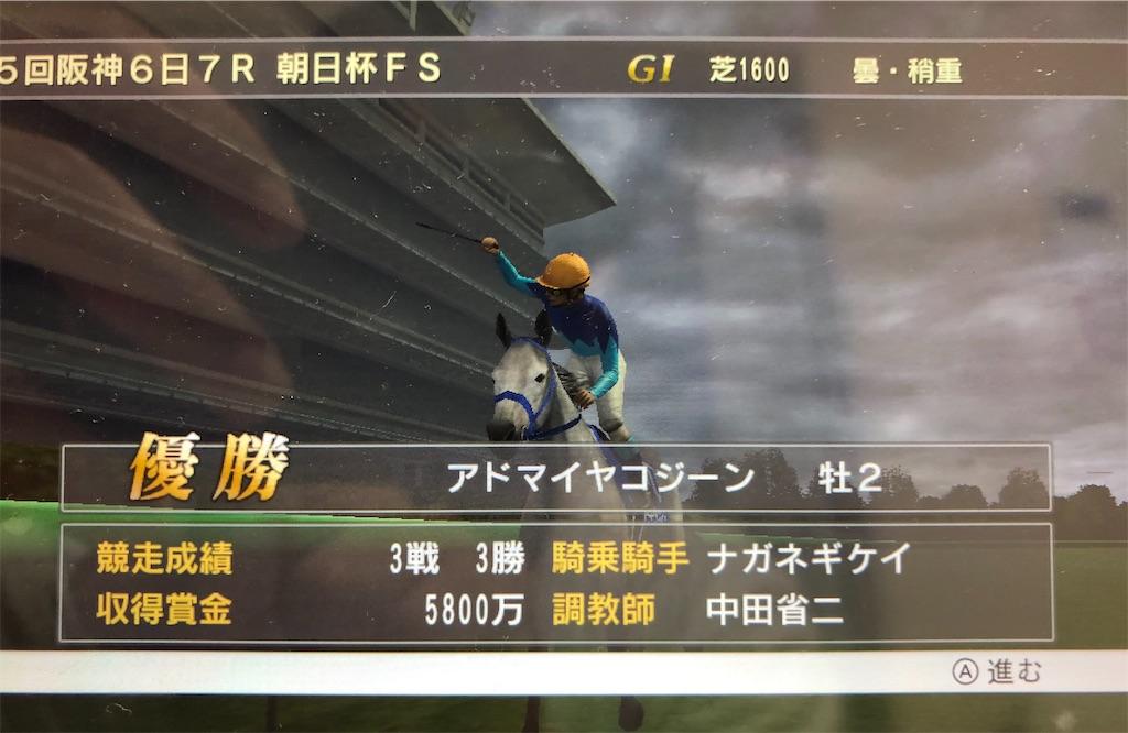 f:id:yuukirena1824:20200702005929j:image