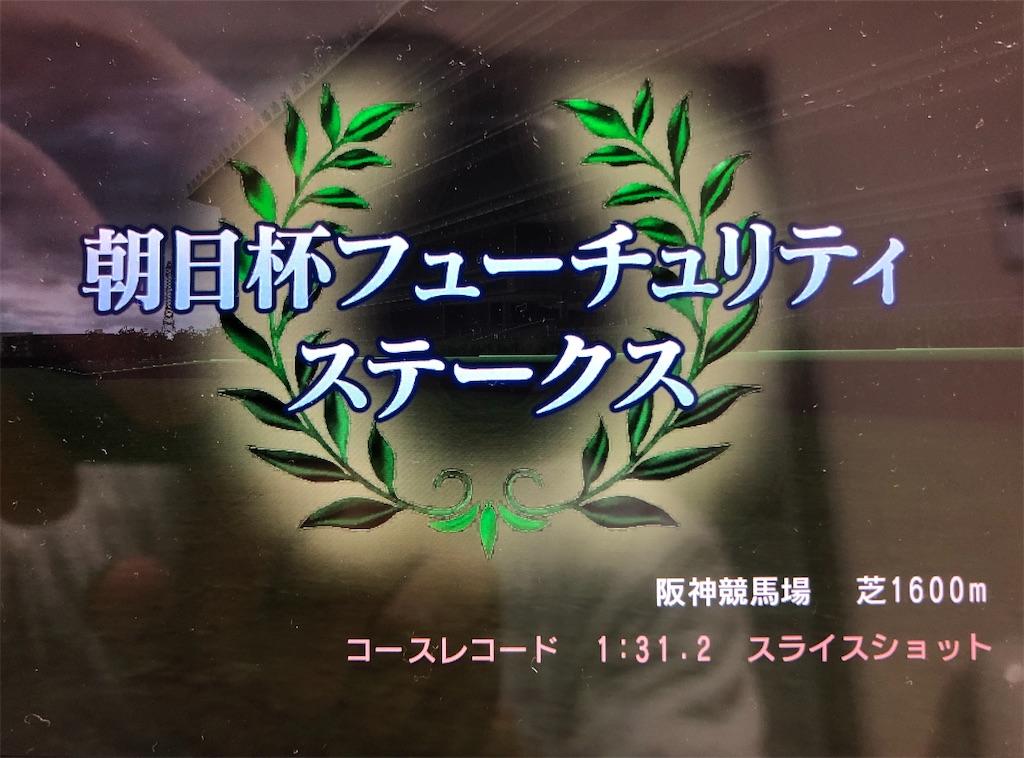 f:id:yuukirena1824:20200702005932j:image