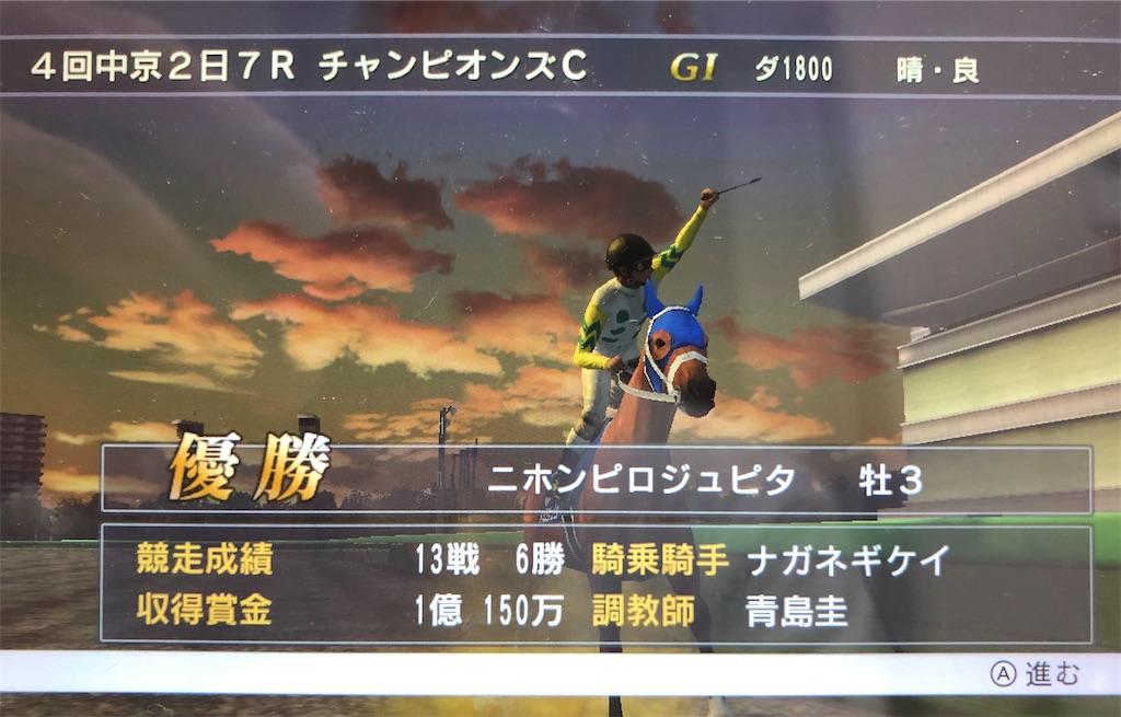 f:id:yuukirena1824:20200702005944j:image