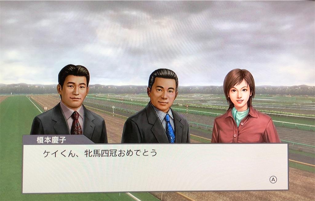 f:id:yuukirena1824:20200702010013j:image