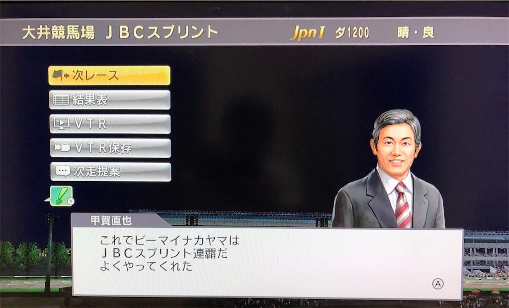 f:id:yuukirena1824:20200702010043j:image
