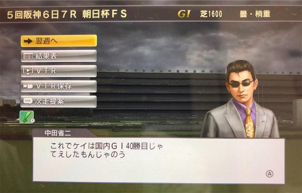 f:id:yuukirena1824:20200702010047j:image