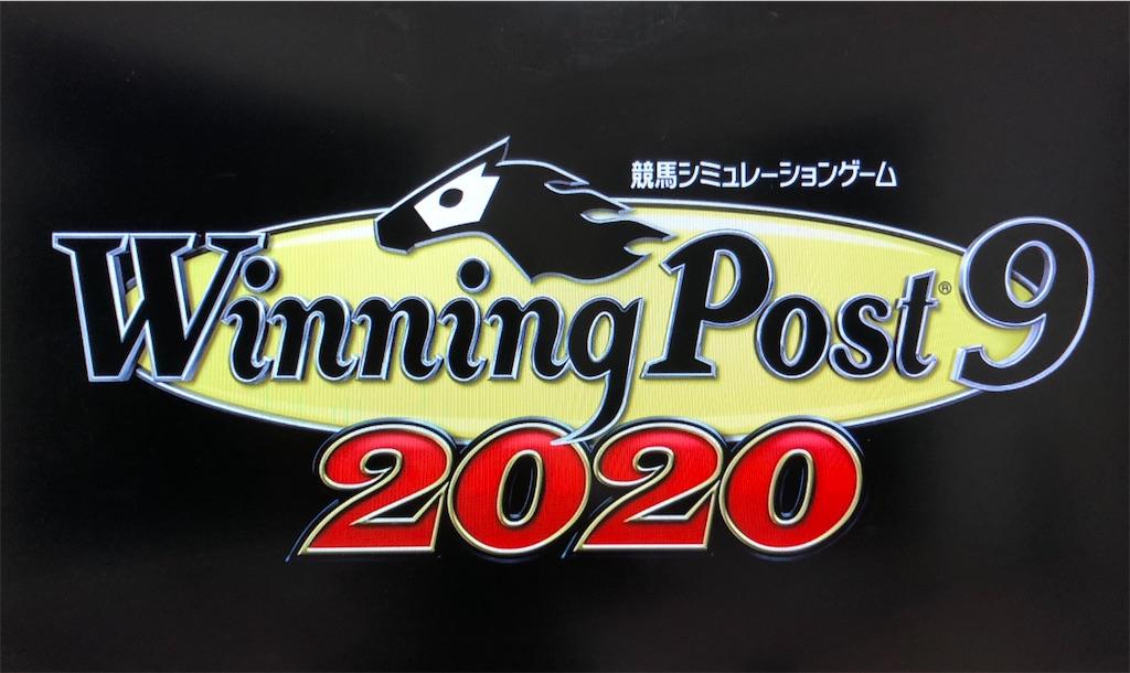 f:id:yuukirena1824:20200705004833j:image