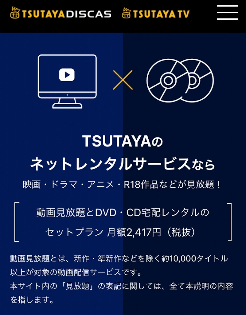 f:id:yuukirena1824:20200711121853j:image