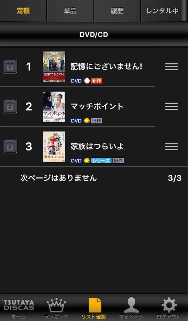 f:id:yuukirena1824:20200711160315j:image