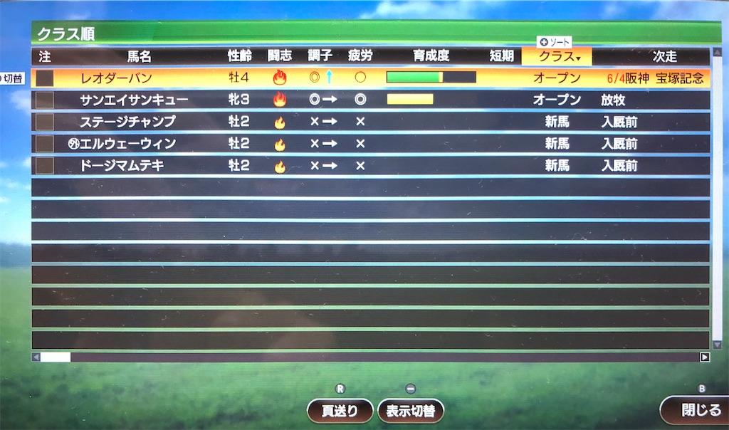 f:id:yuukirena1824:20200715111553j:image