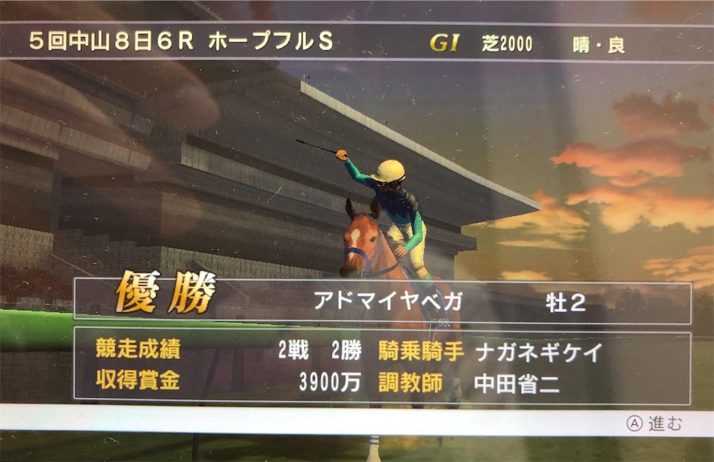 f:id:yuukirena1824:20200721003013j:image