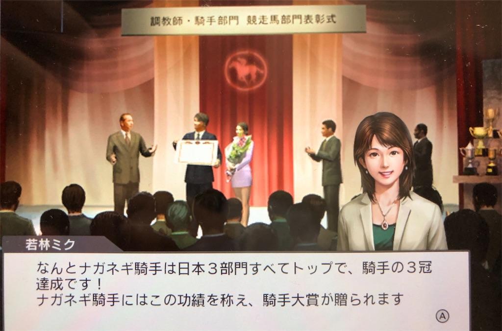 f:id:yuukirena1824:20200721003019j:image