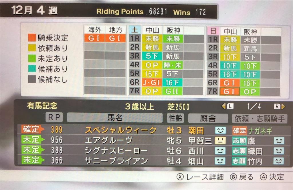 f:id:yuukirena1824:20200721003027j:image